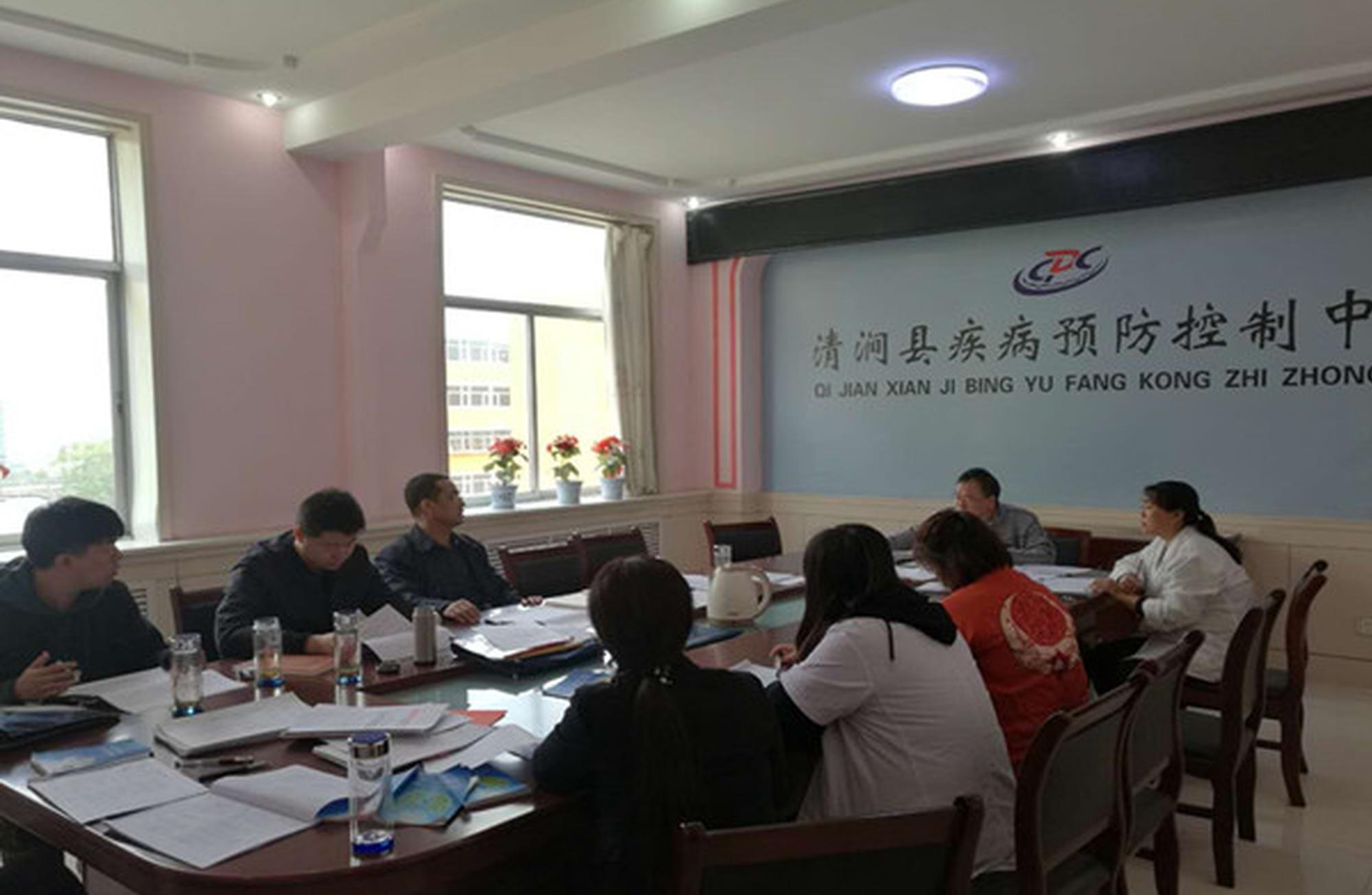 榆林健康教育中心考核清涧健康促进县区工作