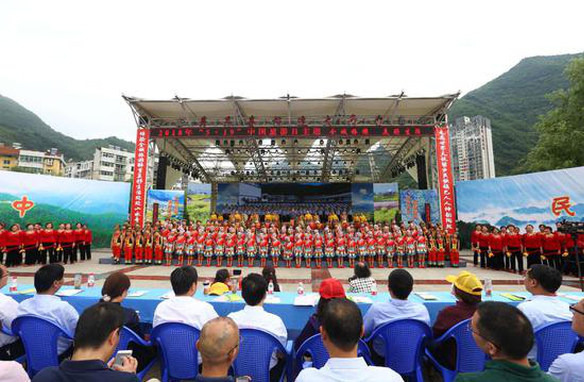2018中国旅游日汉中主题活动启动