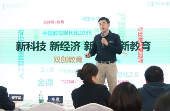 中国教育创新校企联盟专家委员会主任、慧科研究院院长陈滢博士