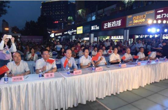 """""""一带一路""""主流媒体大型采访活动在雁塔区飞炫广场启动"""
