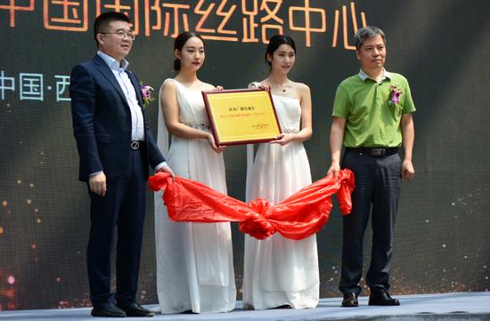 陕西广播电视台都市青春频道融媒体演播室(发布中心)入驻绿地中国国际丝路中心