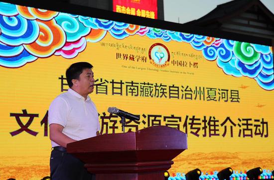 夏河县委副书记、拉卜楞大景区管委会主任汪磊翔