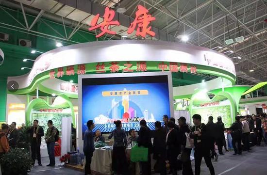 安康秦汉古茶恢复创新产品科研成果发布会在杨凌举办