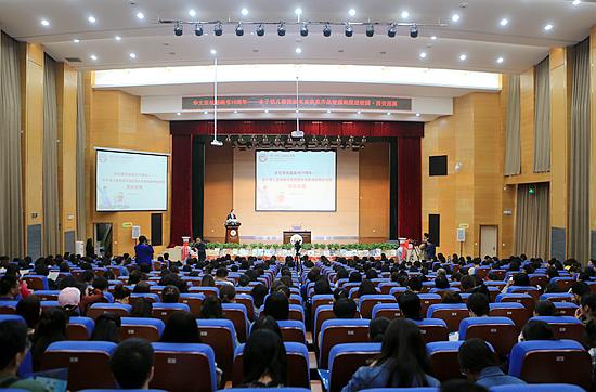 丰子恺儿童图画书奖获奖作品暨插画展在陕西师范大学实验小学