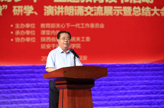 陕西省委教育工委委员、省教育厅副厅长王海波