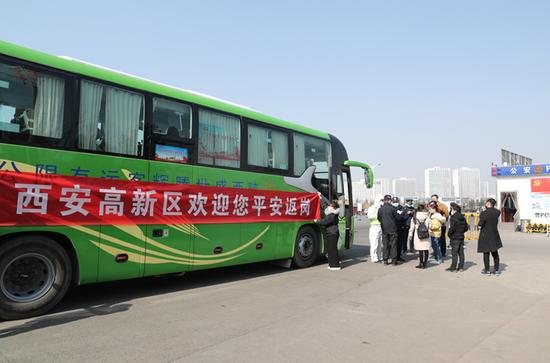 外地员工陆续返岗 中兴通讯西安终端厂产能持续恢复
