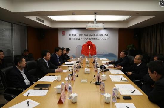 日本设计师联盟西咸办公室落户能源金贸区