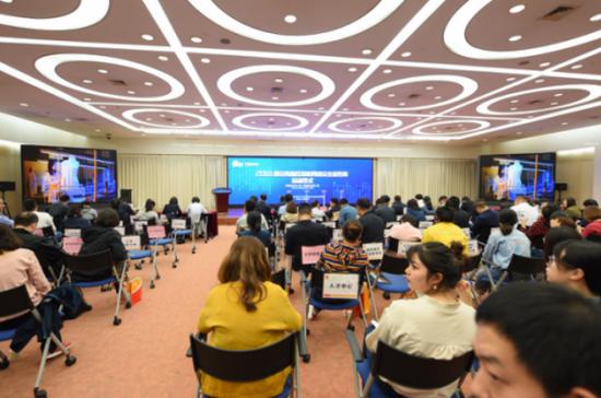 2018西安高新区国家网络安全宣传周盛大开幕