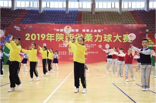 ▲2019年陕西省柔力球大赛现场 。