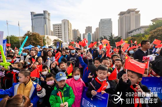 2020陕西省首届少儿体育嘉年华正式开幕