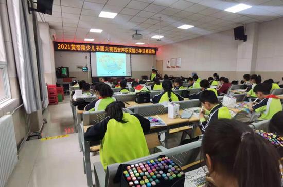 西安沣东实验小学决赛现场