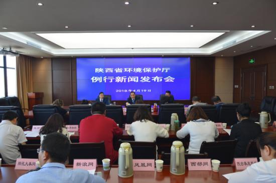 陕西省环保厅:对空气监测数据造假行为零容忍