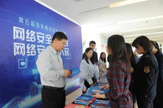 西安国际港务区广泛开展网络安全知识宣传活动