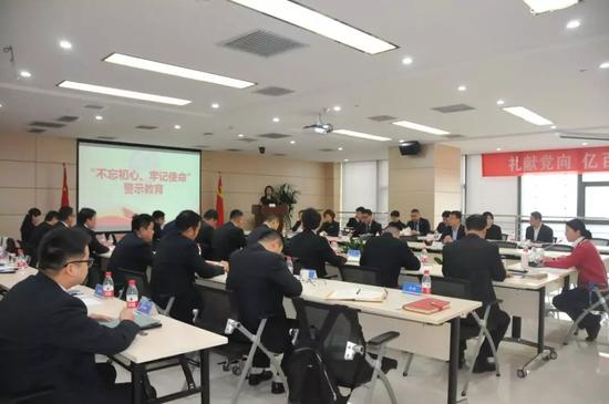 """新华保险陕西分公司开展 """"不忘初心、牢记使命"""" 警示教育"""