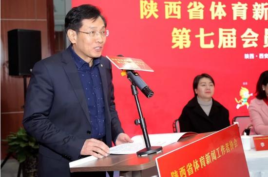 新当选的陕西体育新闻工作者协会主席高西广发表就职感言