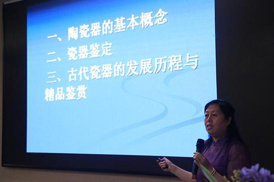 尹夏清教授介绍瓷器知识