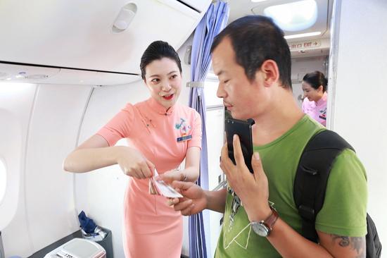 精美旗袍登上西安—广州航线 南航倾力打造精品航班