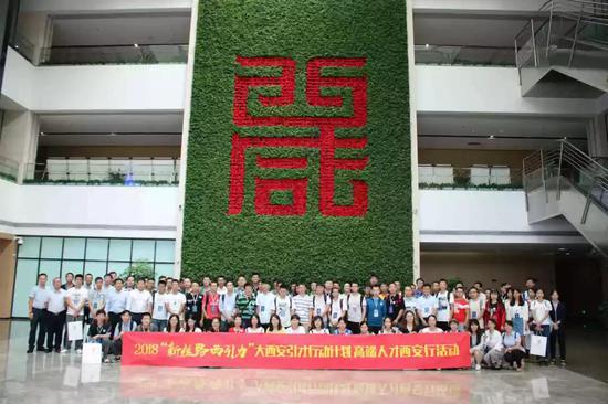 国内外名校百名博士组团赴西咸参观考察