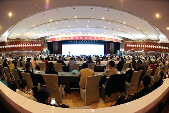 数字经济赋能产业扶贫论坛举行 助力陕西脱贫攻坚