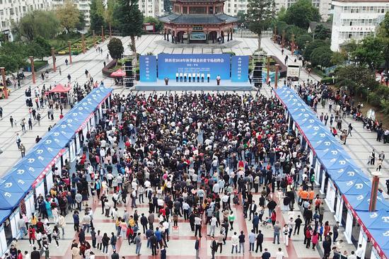 陕西省2018年秋季就业扶贫专场招聘会在平利县举办