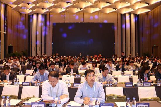 第七届APEC电子商务工商联盟论坛在西安开幕