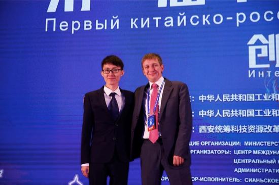 第一届中俄(工业)创新大赛总决赛及系列活动在西咸新区沣东