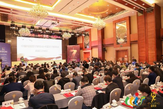 共话产业新业态探寻IP大发展—2018CCIF中国卡通产业论坛盛大