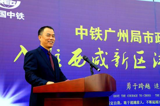 中铁广州局集团市政环保公司总经理王立顺