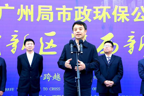 中铁广州局集团市政环保公司入驻西咸新区