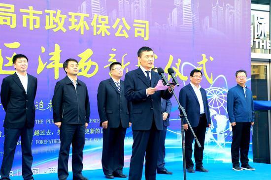 中铁广州局集团市政环保公司党委书记李长山
