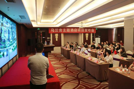 陕西乌兰舍共享主题酒店 打造酒店行业新生态_工程招标网