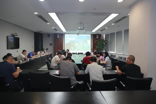 高新区召开秦岭野生动植物保护推进会