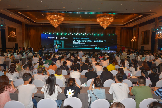 2019国际大健康产业高峰论坛在西安开幕 推动医疗健康产业发展