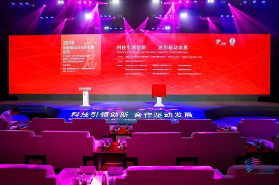 2019首届创新驱动与合作发展论坛在西安开幕