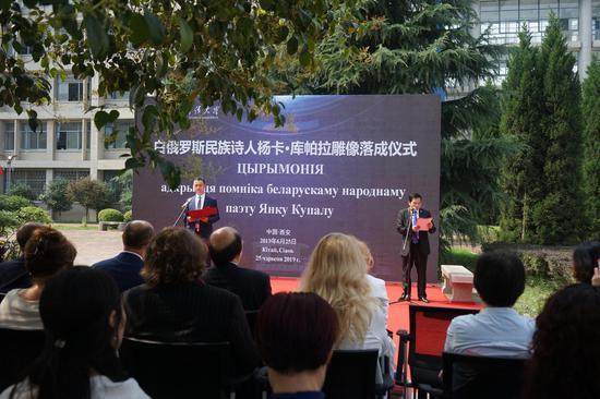 西安外国语大学举行白俄罗斯民族诗人雅库布科拉斯雕像落成仪式