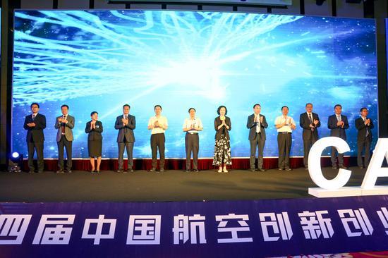空港航空创新大有作为:第四届中国航空创新创业大赛决出全国