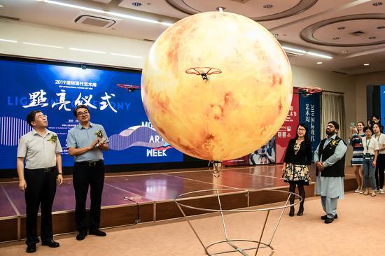 第六届丝绸之路国际艺术节 国际现代艺术周开幕式成功举办