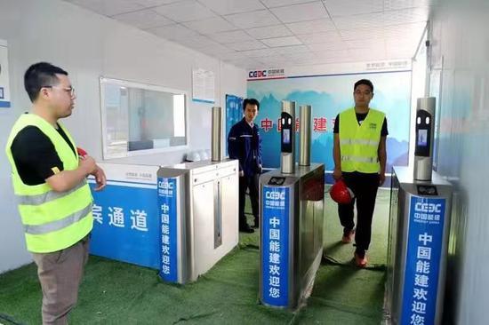 创新发展 智造未来――中国能建西北城建智慧工地建设侧记