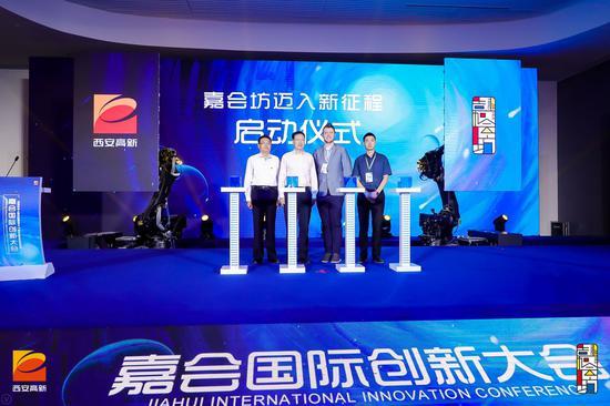 庆祝中华人民共和国成立70周年嘉会坊系列活动启动