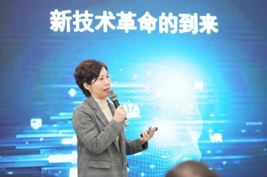 慧科集团亮相Education+世界职业教育大会暨展览会