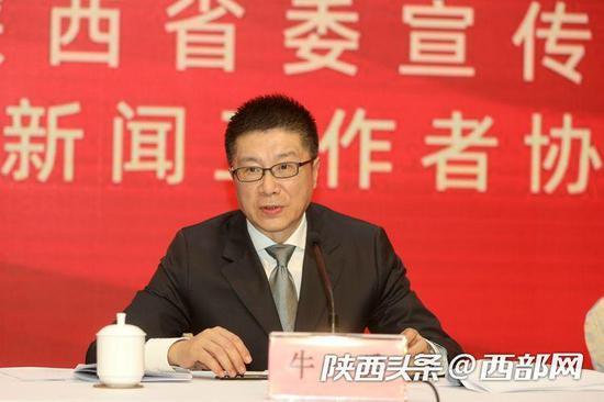 省委常委、省委宣传部部长牛一兵出席会议并讲话