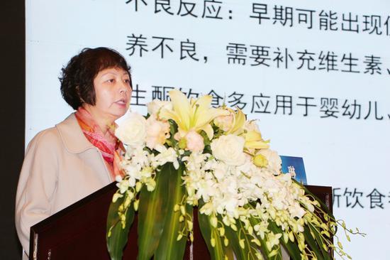 西安交通大学第二附属医院杨琳教授