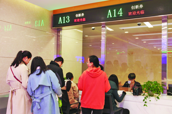 西安高新区发放创新券超10亿元 促进实体经济发展