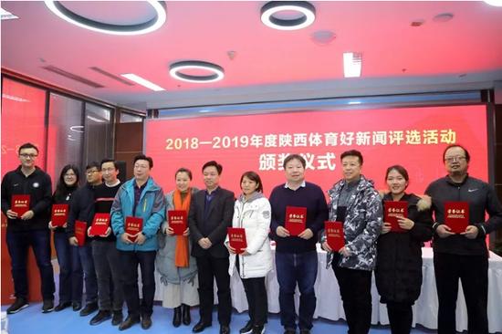 省体育局副局长徐鹏(中)为获得2018—2019年度陕西体育好新闻作品一等奖的作者颁奖