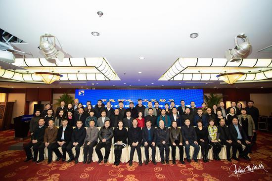 陕西省企业文化建设协会2019年年会暨文化峰会参会人员合影