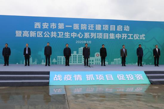 总投资60.825亿元  高新区10个项目集中启动开工