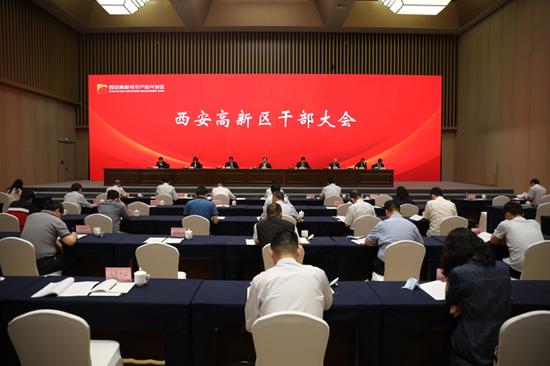 西安高新区:到2025年率先建成硬科技创新示范区