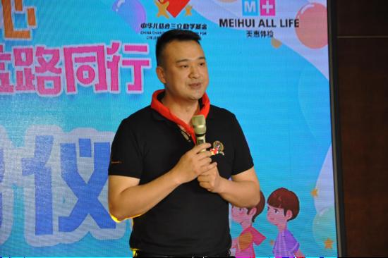 陕西美惠欧莱福健康管理有限公司总裁 陈子龙