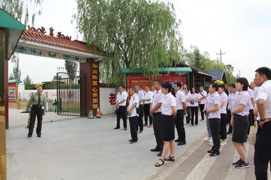"""农行榆阳区支行开展""""七一""""主题党日活动"""