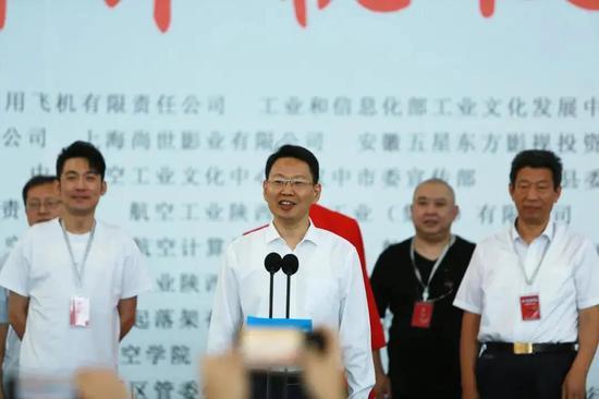陕西省人民政府副省长 程福波 宣布该剧开机